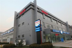 Commitment to Chinese automotive aftermarket