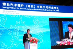 Automotive Aftermarket business Bosch opens new plant in Nanjing